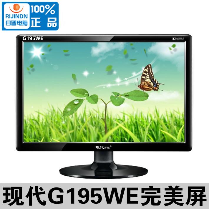 ЖК-монитор Hyundai  G195WE 19.5 LED AAA