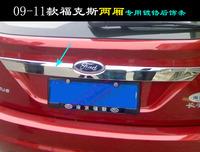 现货 09-11款福克斯后饰条 二厢专用后尾箱饰条 镀铬改装后门亮条
