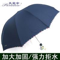 天堂雨伞纯色雨伞男士雨伞双人加大天堂伞定做伞印字伞印logo