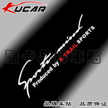 Kucar car stickers car post - nissan reflector lamp eyebrow jun XTRAIL dedicated 001 nissan