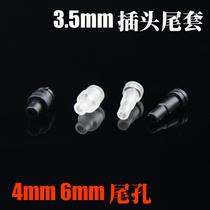 森海 雅堡 欧亚德 3.5mm 耳机插头尾套 护套 护线管 维修耳机专用