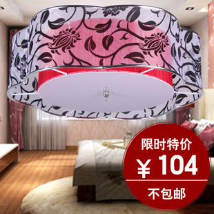 Fashion fabric lamp lighting living room ceiling light modern simple Chinese romantic wedding room bedroom lamp chandelier 8,010