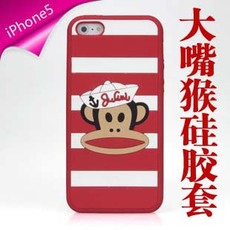 Stripes Large Silica Gel iphone5 iphone 5 Mobile Phone Protection  Cover  Cartoon New Style Lovely Monkey