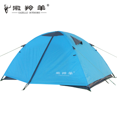 Outdoor tent Double Double couple breathable waterproof windproof folding tent camping tent Bedroom
