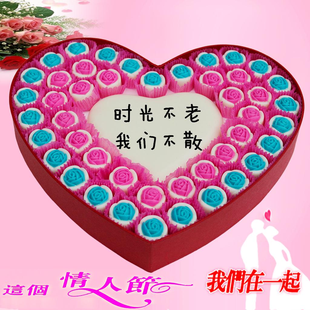 diy创意定制手工刻字玫瑰花巧克力生日礼物图片