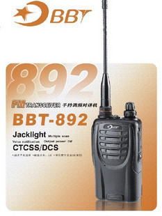 Step by step through the new walkie-talkie the BBT-892 with a flashlight low value