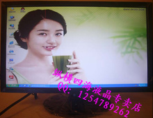Crown 20 inch wide screen LCD monitor and LCD TV/20.1-inch LCD monitors