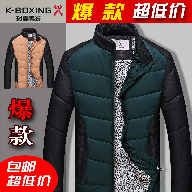Куртка K/boxing !