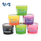 固体香膏香氛剂50g*3盒
