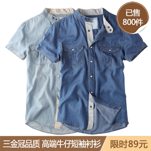 Cotton &mdash; Ling wind summer new style collar cotton men s denim shirt short sleeve men shirt S6087