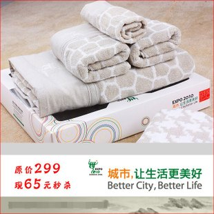 Blockbuster launched 299 cotton price with high-grade family of four pieces towel/bath towel/two paragraphs