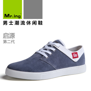 Mr.ing open source fashion danxie suede leather low shoes men's shoes casual shoes men F1316