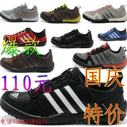 Кроссовки облегчённые Adidas 2012 Adidas / Adidas
