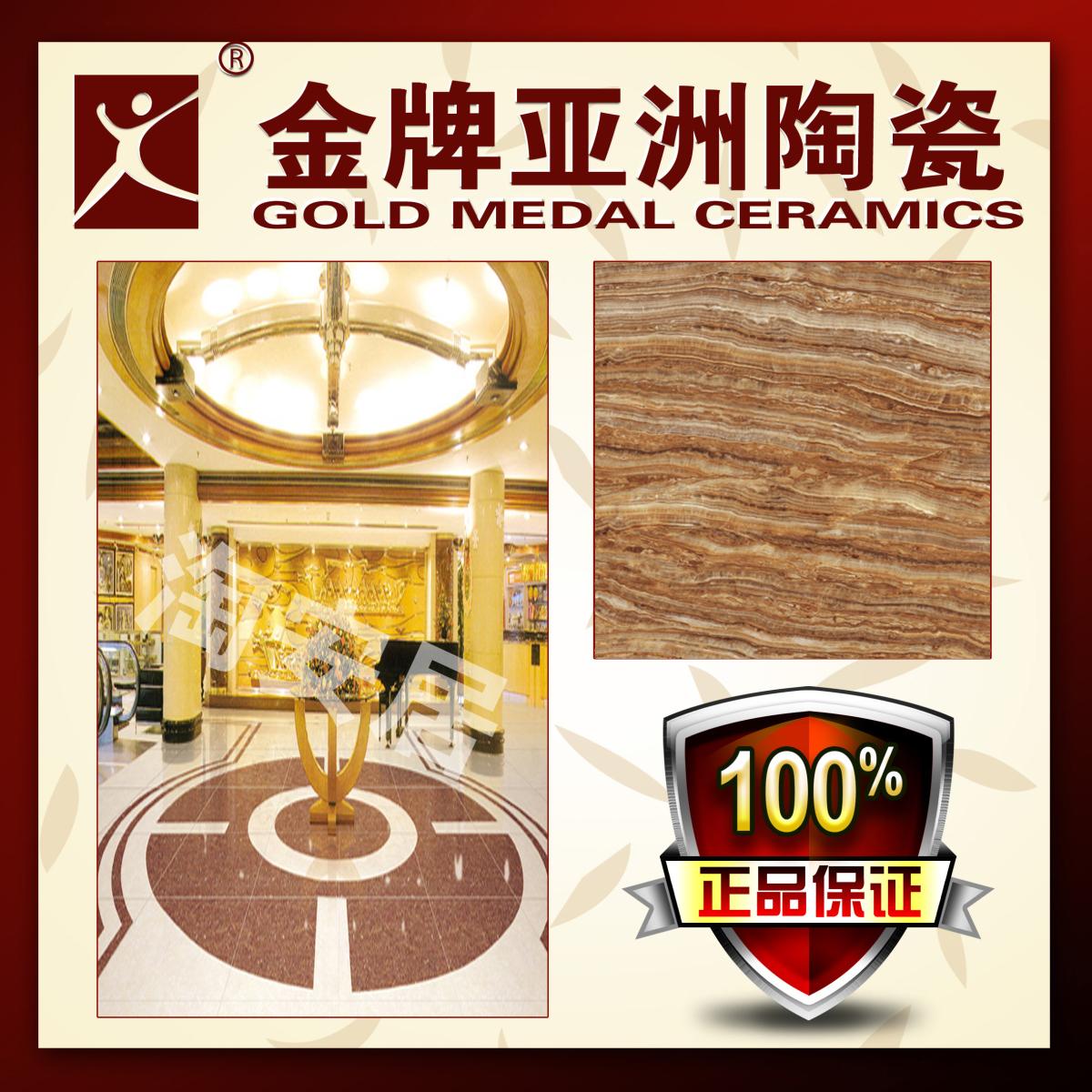 金牌亚洲磁砖_金牌亚洲陶瓷 瓷砖 地板砖 88dj381p 包邮包加工 实体
