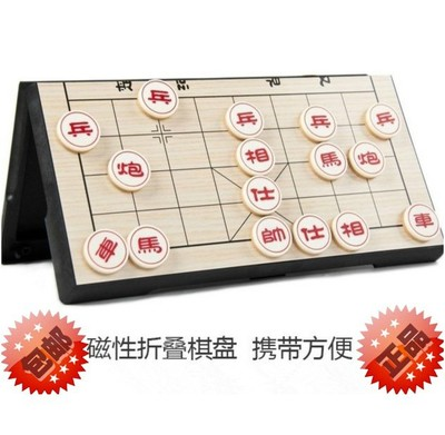 Magnetic Chinese Chess Children UB authentic learning training packages dedicated portable folding chessboard shipping