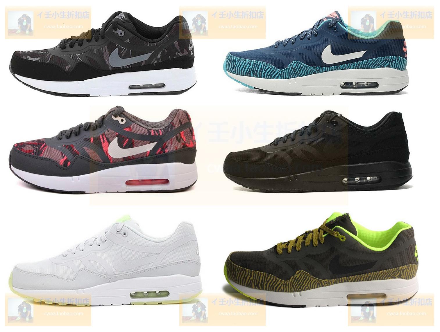 кроссовки Nike Air Max Pre 599514