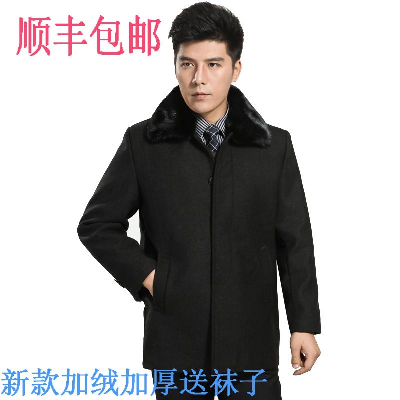 Пальто мужское Qipai 2013