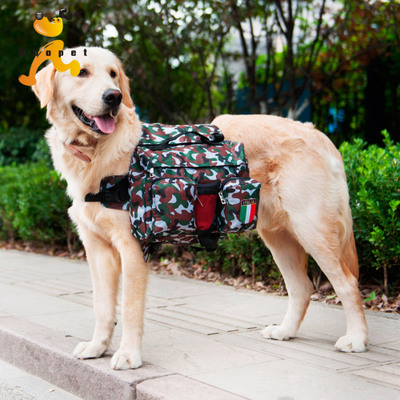 Large dog pet dog pack bag backpack out folding golden Satsuma dog dog backpack bag