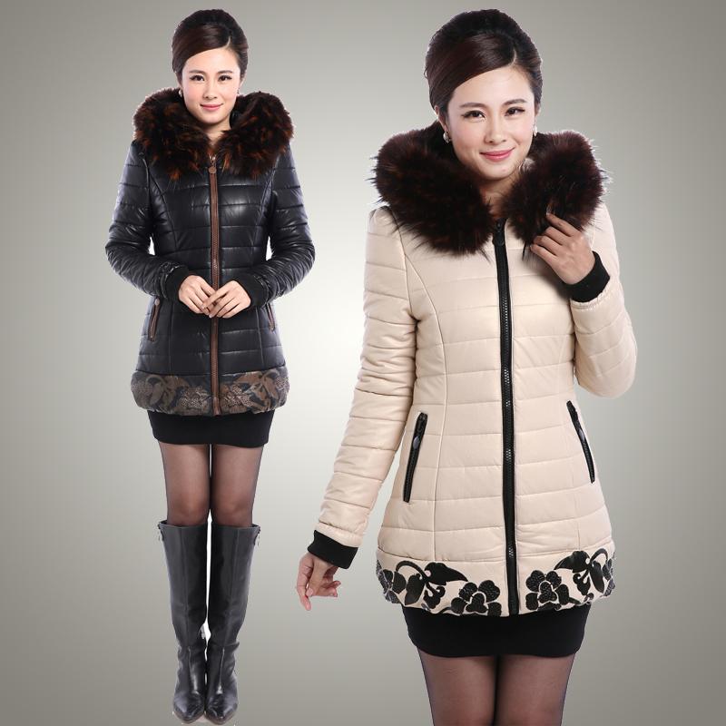 Кожаная куртка  1205