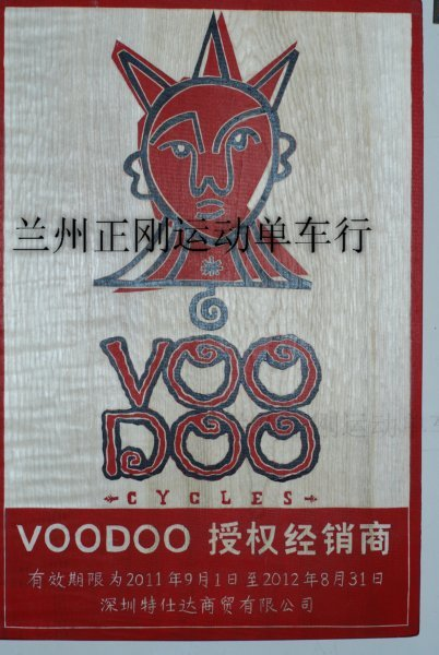 велорама OTHER  VOODOO