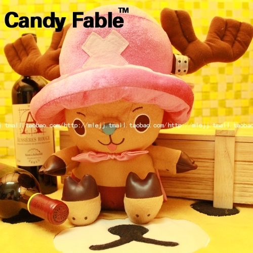 Мягкая игрушка Candy Fable 1506 ONE PIECE