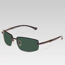 暴龙太阳镜 男 2012新款 暴龙眼镜 正品 男 偏光镜墨镜BL2150图片