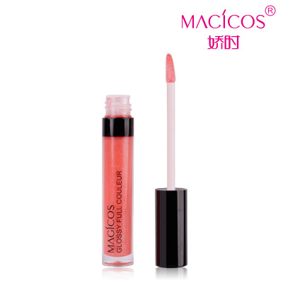 MACICOS Johnson moisturizing lip gloss when full-color nude color flashes lasting moisturizing lip gloss 12 color fruit