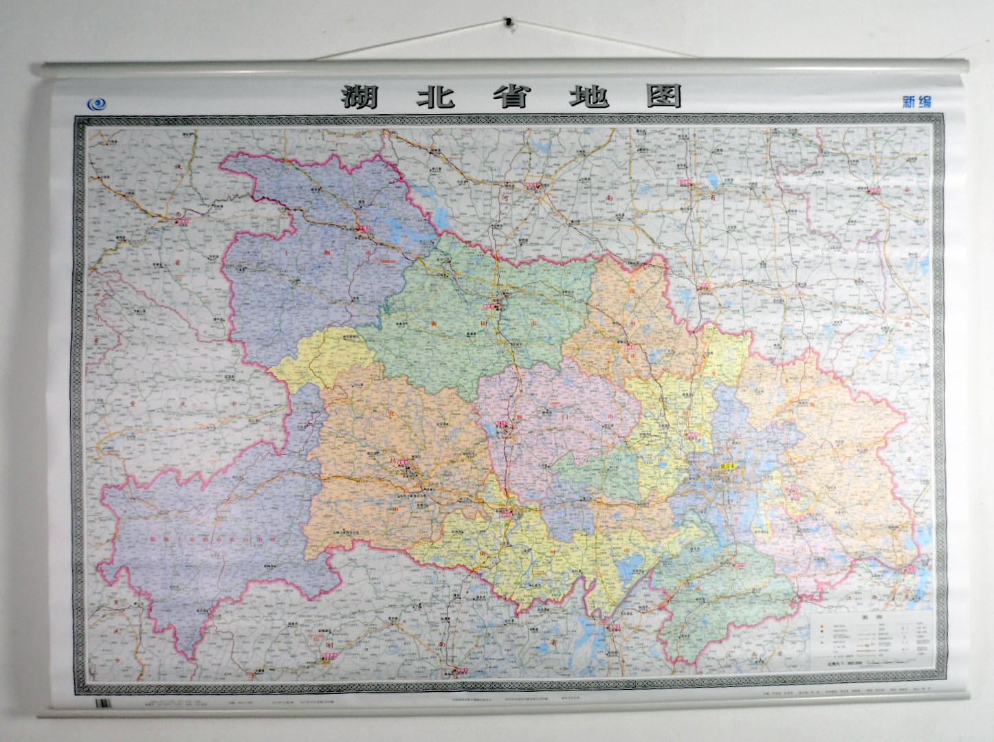 g040 最新湖北省地图挂图(1.5米1.1米)精装图片