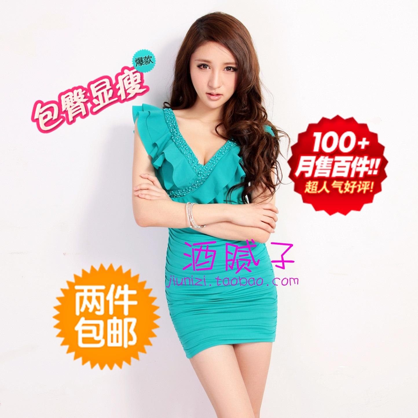 http://img01.taobaocdn.com/bao/uploaded/i1/T1ZSu_XlhlXXbOUXHX_113811.jpg