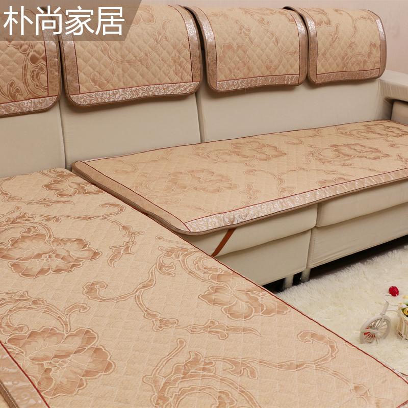朴尚夏季沙发垫夏天凉垫沙发凉席