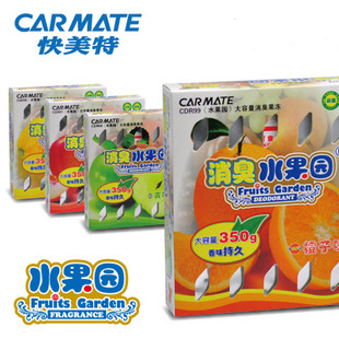 US special deodorizing fast CARMATE fruit jelly-type car park cleanup deodorant odor 6 balm flavor select