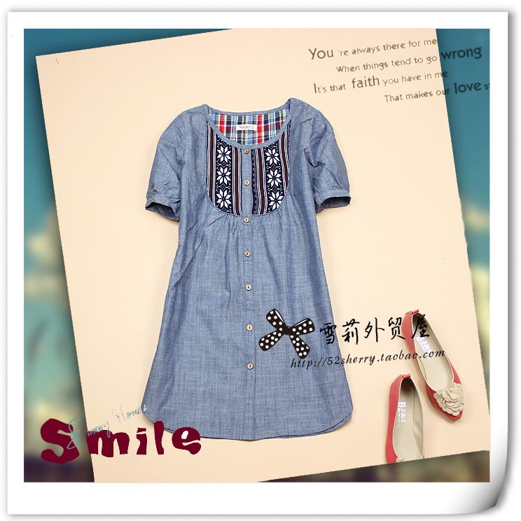 женская рубашка Милый Короткий рукав Однотонный цвет О-вырез