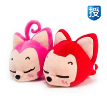 Ali Ali 28CM a pair of lying face down doll Plush Toys Dolls
