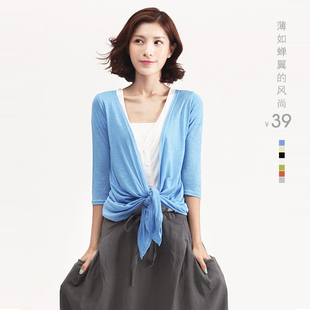Shawl COPINE cotton summer color  conditioning shirt thin COPINE knitting code Sun shirt women