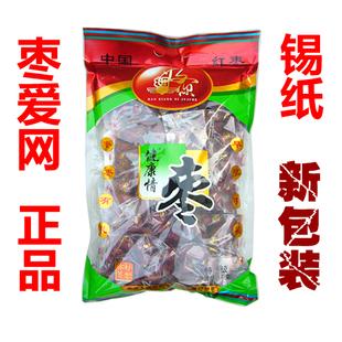 淘宝网上买哪种红枣好 全国最好吃的红枣 哪里的红枣最好 红枣哪里产的最好 - yoyotaobao - 一起一起