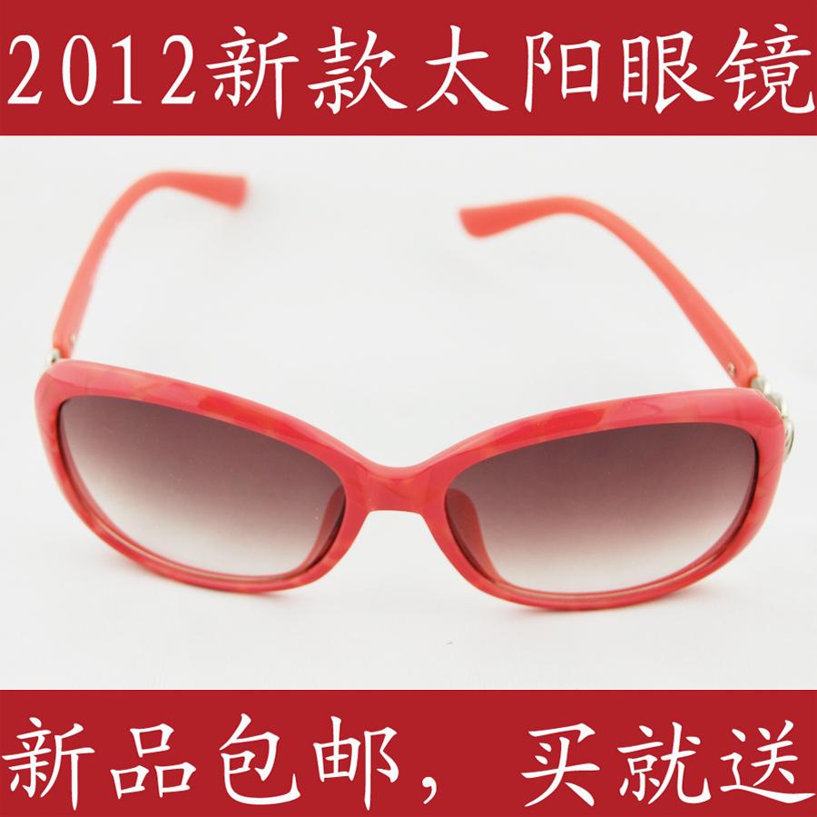 Солнцезащитные очки Любовь новый 2012 Летние очки глаза девушки кадр люди должны решать три цвета в