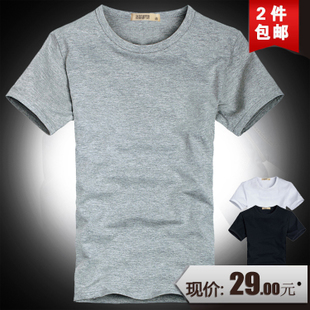 New 2012 men's summer wild solid color mens XXL casual cotton short sleeve t-shirt