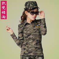 欧美战地新款春秋长袖女迷彩装军迷迷彩长袖女t恤休闲弹力显瘦686