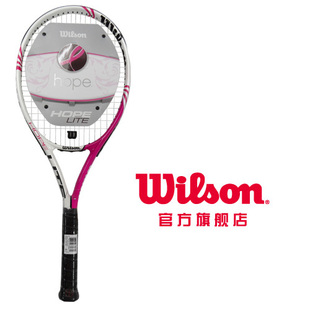 [2012 new style] Wilson/nCode Hope Lite tennis racquets genuine T3287