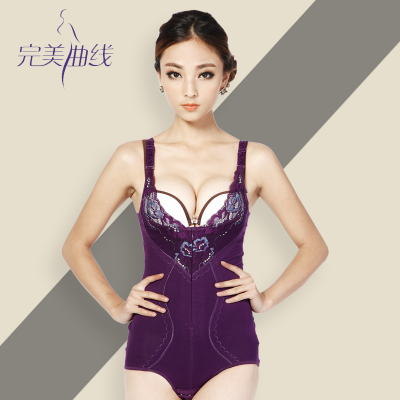 Siamese girly perfect curve chest and abdomen mention ultra-comfortable cotton underwear Body thin clothing bunched 8047