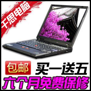 2011热销笔记本推荐 2011热销笔记本电脑排名 现在联想笔记本热销机型 - yoyotaobao - 一起一起