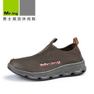 Mr.ing Yu ling new outdoor  in summer and comfortable fashion breathable leather mesh danxie F1688