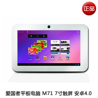 Планшет Aigo  M71 8G 4.0 MP5 WIFI
