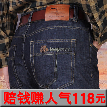 Джинсы мужские Jeep autumn models jeans AFS JEEP Широкие Классическая джинсовая ткань Европейский и американский стиль 2012