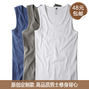 Originality sincerity full top cotton men s skinny I vest-shirt in  summer men by  end of  S6108