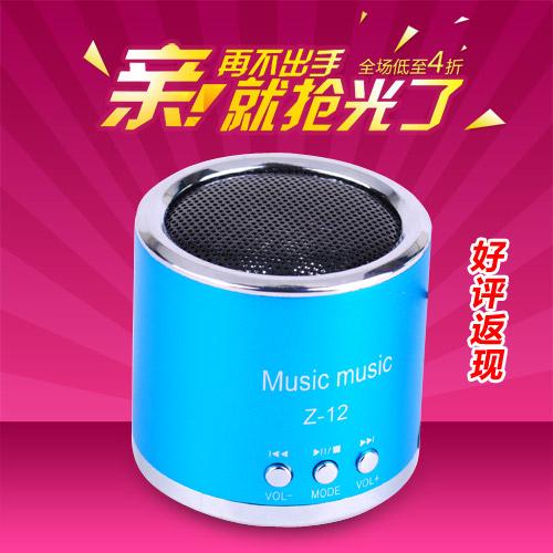插卡音响便携式迷你低音炮MP3播放器手机外放插U盘小音箱收音机