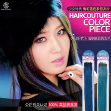 South Korean teenager seohyun with quality goods Wig (deep blue jade blue) real hair wigs