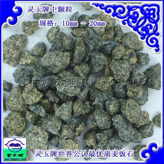 Редкий камень «Монголия» известная торговая марка Лин ю. Пай китайский maifan каменных частиц в Внутренняя Монголия 2 кг пакет электронной почты акции