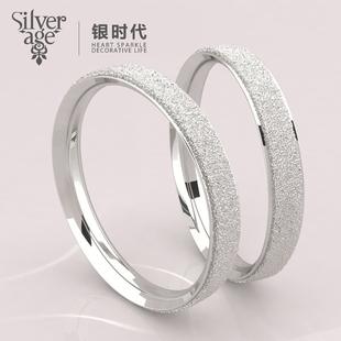 韩版食指戒指钉砂对戒