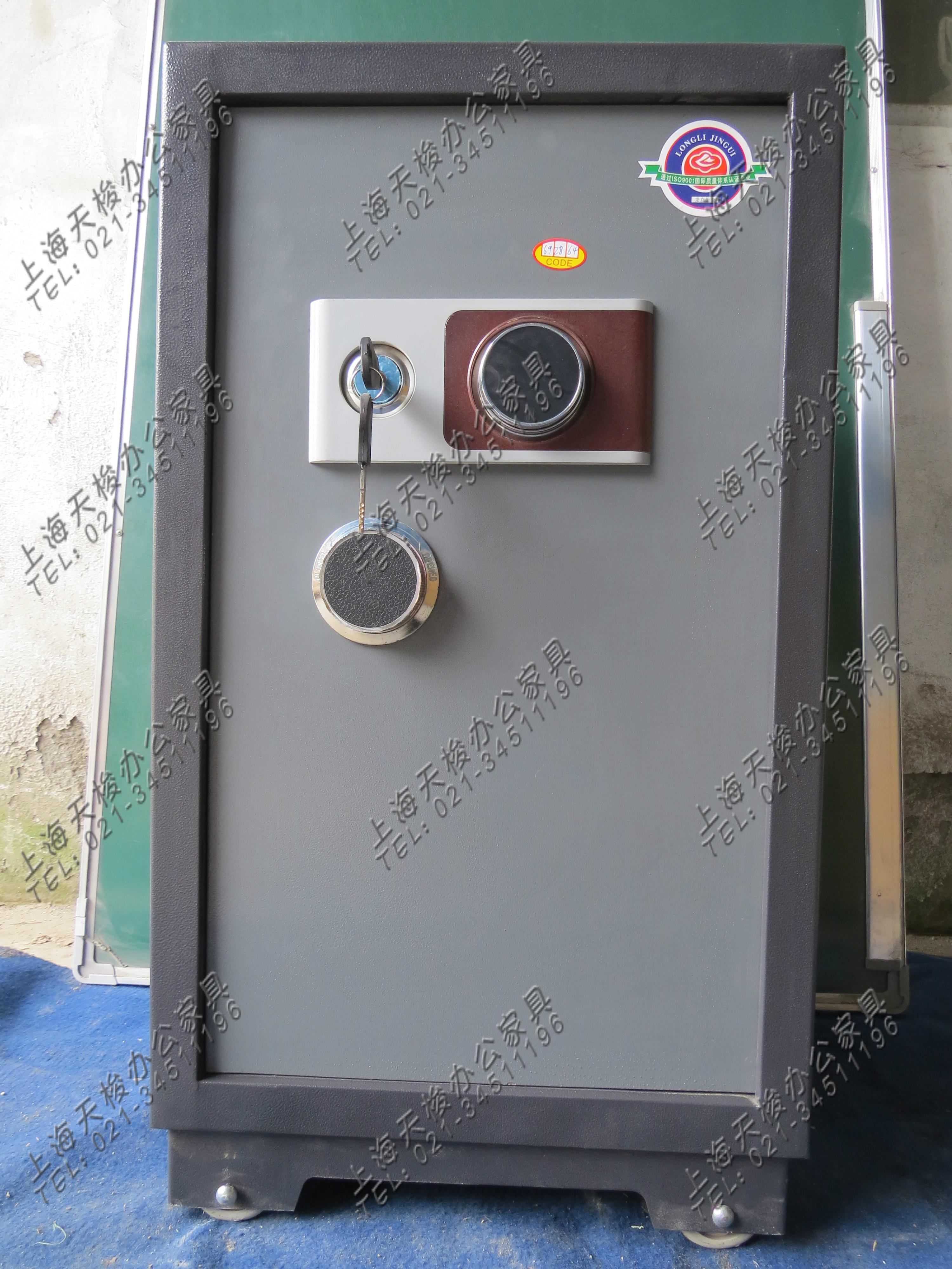 сейф Tissot в Шанхае офиса мебель безопасный пароль безопасного кабинет